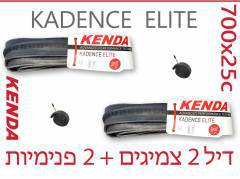 2 Kenda Kadence Elite Road Bicycle Tires + 2 Tubes